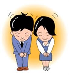 reverencia-japon-japoneses-ojigi-unajaponesaenjapon.com_[1]