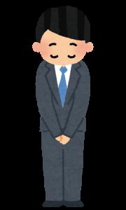 business_ojigi_man[1]