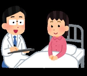 medical_nyuin_doctor_woman[1]