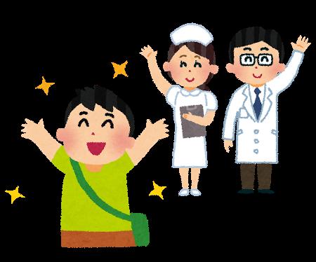 hospital_taiin[1]