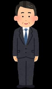 stand_businessman_ojisan[1]
