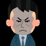 kibishii_kewashii_man[1]