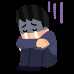 pose_nakineiri_man[1]