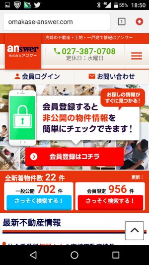 Screenshot_20180616-185048