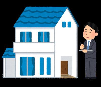 job_fudousan_kanteishi[1]