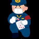 police_kanshiki[2]