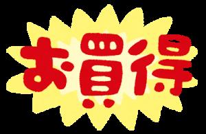 pop_okaidoku[1]