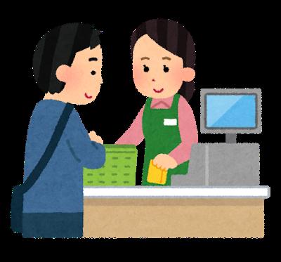 shopping_reji[1]