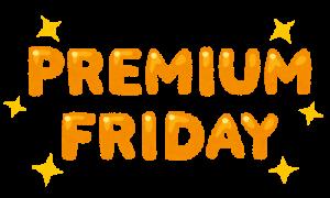 text_premium_friday[1]
