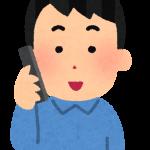 phone_man1_smile[1]